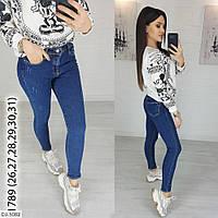 Женские джинсы стрейч с царапками, фото 1