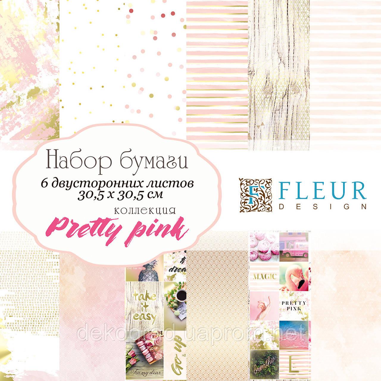 """Набор бумаги """"Pretty pink"""" 30,5х30,5, 6 двусторонних листов"""