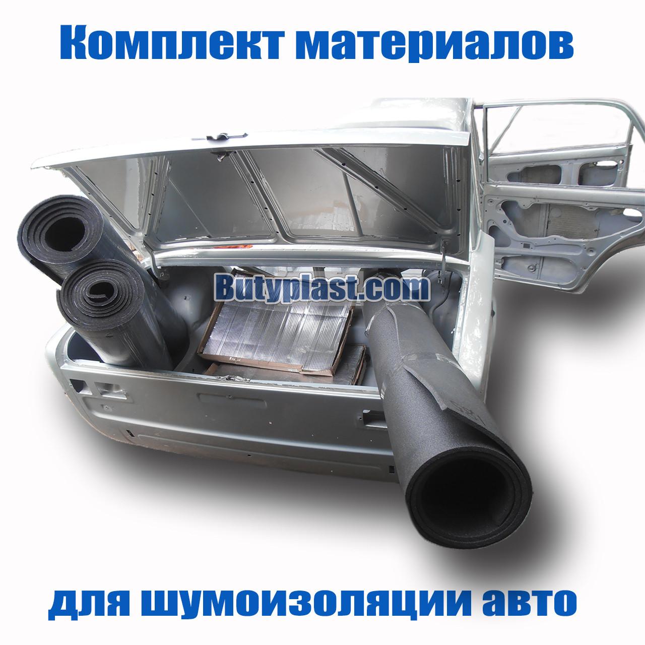 Для труб 160 мм теплоизоляция
