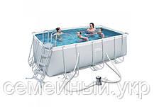 Каркасный бассейн с фильтром и лестницей Bestway. Размер ДхШхВ: 412-201-122 см. Объем: 8679 л. 56456, фото 2