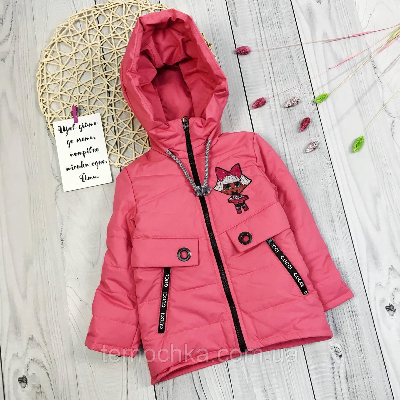 Розовая куртка ветровка на осень или весну для девочки Lol Лол