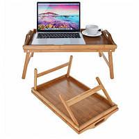 Столик для завтрака бамбуковый с ручками