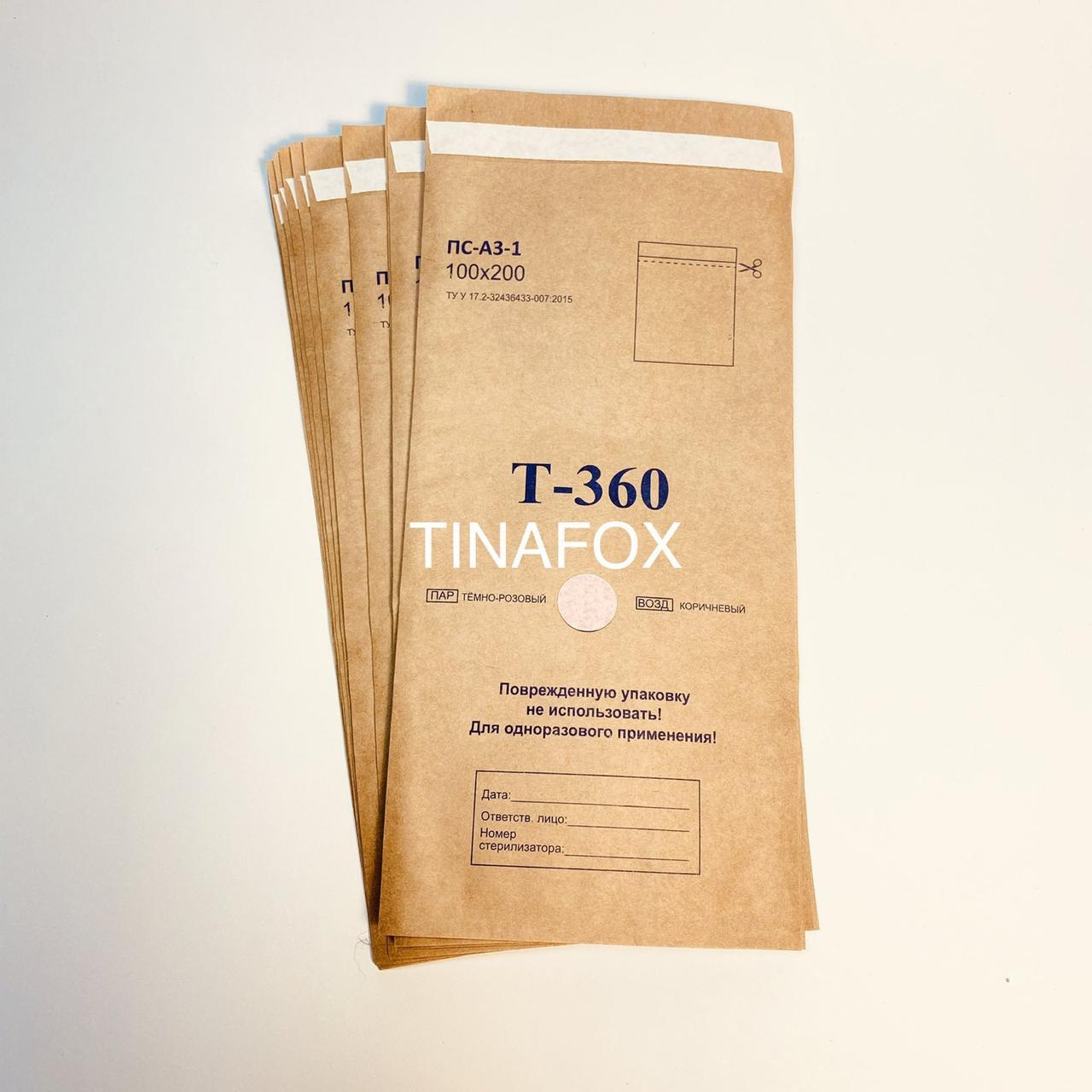 Крафт-пакети для стерилізації Т-360, 100*200, 10шт