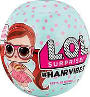 Кукла ЛОЛ с цветными волосами LOL Hairvibes Tots, MGA 564744, фото 1