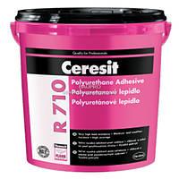 Клей CERESIT R 710 для резиновых и спортивных покрытий, 10 кг