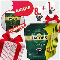 Кофе Якобс Монарх 400 грамм Польша оптом, фото 1