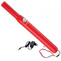 Ультрафиолетовая лампа стерилизатор Model Home MO-0014