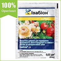 "Удобрение для овощей ""Изабион"" 20 мл от Syngenta (оригинал)"