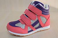 Кроссовки Сникерсы на девочку, стильные высокие кроссовки весна осень, тм JG р.31