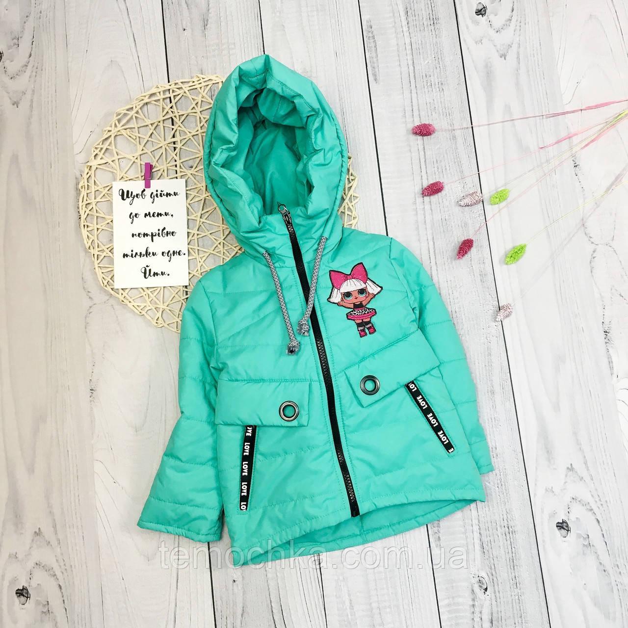 Зелена куртка вітровка на осінь або весну для дівчинки Лол