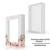 Коробка из картона (70-5), 375х275х70 мм, Flower