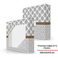 Упаковка для пледов гофра 390х100х375 мм, Exclusive