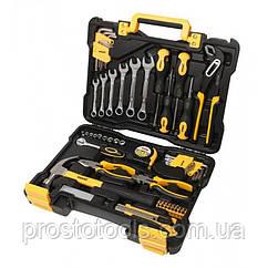 Универсальный набор инструментов 70 пр. WMC Tools 2070