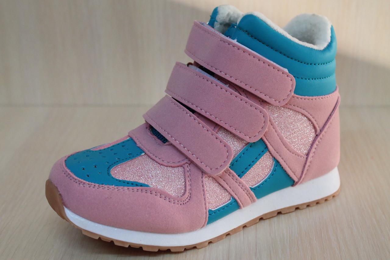 0676803da7c2 Кроссовки Сникерсы на девочку, стильные высокие кроссовки весна осень, тм  JG - Style-
