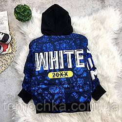Синяя куртка ветровка на осень или весну для мальчика