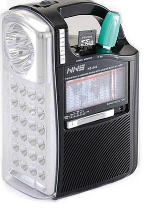 Радио с фонарем Atlanfa NNS NS-040U Радиоприемник FM, AM, SW, USB, CardReader Лампы LED Радио для рыбалки, фото 2