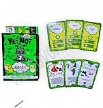 Настольная викторина игра YENOT ДаНетки Уровень ВыводОК Код: YEN0101 Изд: Danko Toys, фото 2