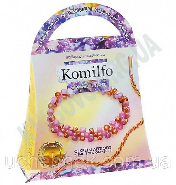 Набор для творчества Komilfo Код Ka0107 Изд: Danko Toys