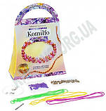 Набор для творчества Komilfo Код Ka0107 Изд: Danko Toys, фото 2