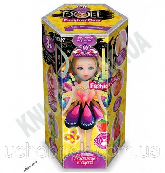 Дизайнерский набор Princess Doll Код CLPD0201 Изд: Danko Toys