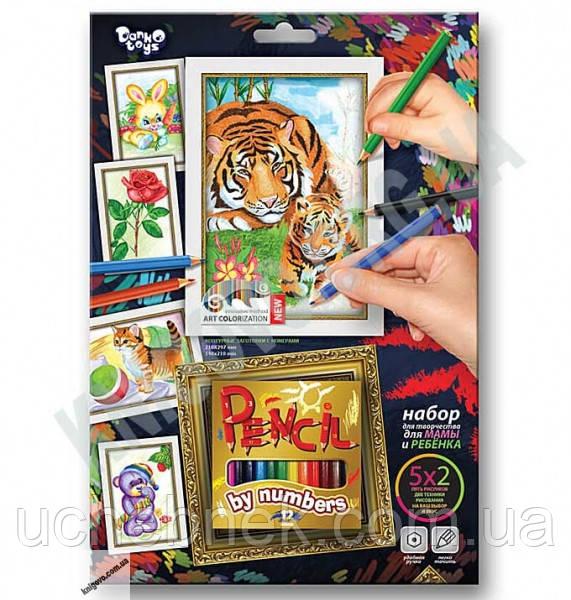 Раскраска карандашами по номерам Тигр Код: PBN-01-07 Изд: Danko Toys