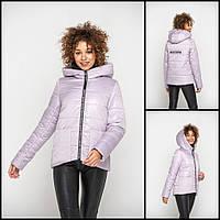 Короткая  светлая женская куртка