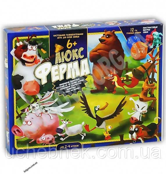 Настольная игра для всей семьи Ферма Люкс Код GFL0101 Изд: Danko Toys