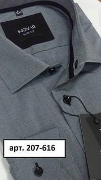Рубашка мужская серая 100%хлопок  ТМ INGVAR