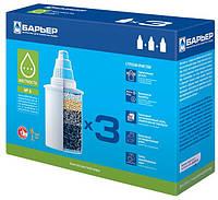 """Сменный фильтр очистки воды для кувшина запаска """"Барьер-6"""" Жёсткость*(комплект 3 шт)"""