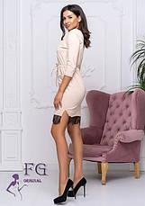 Бежеве вечірній приталене міні сукня з мереживом і кишенями, фото 2