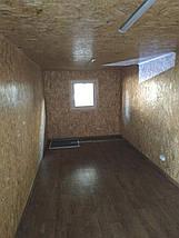 Строительная бытовка «Эконом» 2.4х6 м, фото 2