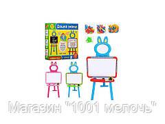 Мольберт 3в1 Limo Toy 0703 UK-ENG