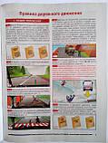 Правила дорожного движения Украины: комментарий в рисунках (газетная бумага). (Літера), фото 3