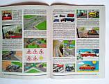 Правила дорожного движения Украины: комментарий в рисунках (газетная бумага). (Літера), фото 5