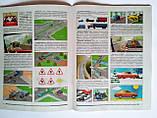 Правила дорожного движения Украины: комментарий в рисунках (газетная бумага). (Літера), фото 6