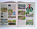 Правила дорожного движения Украины: комментарий в рисунках (газетная бумага). (Літера), фото 8