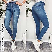 Женские джинсы американка с рванкой, фото 1