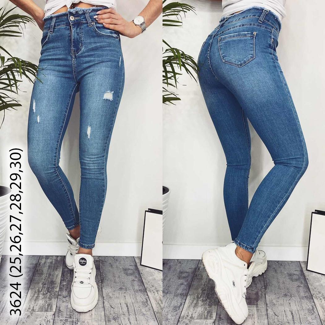 Женские джинсы американка с рванкой