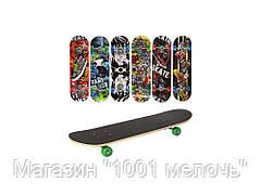 Скейт Profi MS 0354-2
