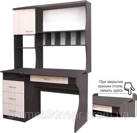 Стол для ноутбука Вираж