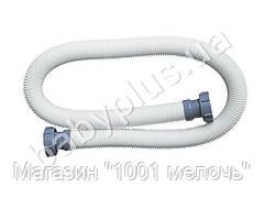 Шланг Intex 29060
