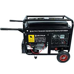 Генератор бензин/газ КЕНТАВР КБЗГ-505ЕКРГ (5.5 кВт)