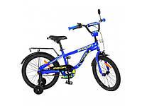 Велосипед детский. Profi 18Д. T18151