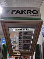 Дахові вікна Fakro FTZ U2 78*118
