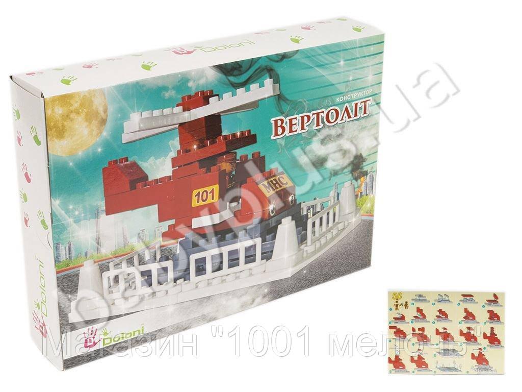 Конструктор Вертолет. TM Doloni Toys 013888-15. 56 детали. В картонной коробке.