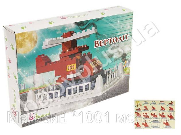 Конструктор Вертолет. TM Doloni Toys 013888-15. 56 детали. В картонной коробке., фото 2