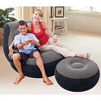 Надувное кресло с пуфиком Intex 130х99х76 см (68564), фото 1