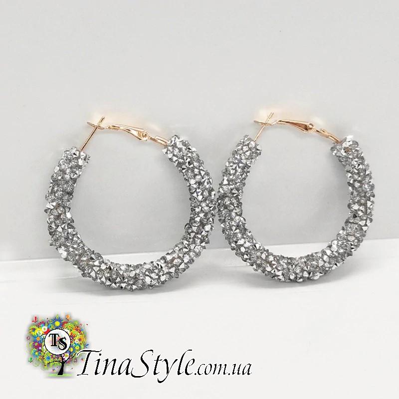 Серьги круги кольца  серебро серые австрийский хрусталь кристаллы камни круглые длинные сережки