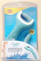 Пилка Scholl USB (водозащитный + доп. ролик)