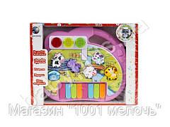 Пианино Обучающее. Tongde CY-6091B